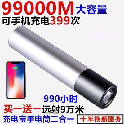 LED充电宝手电筒强光可充电远射家用迷你学生户外手机充电小手电8