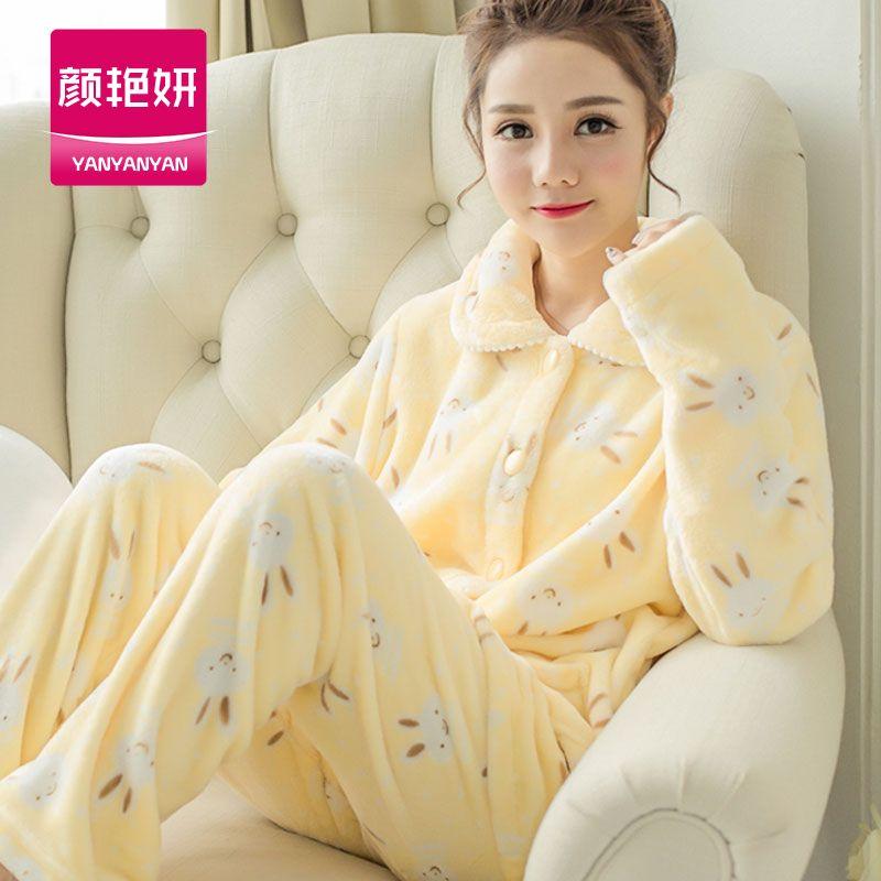 【颜艳妍】女加厚加大码韩版秋冬法兰珊瑚绒睡衣可爱家居服保暖衣