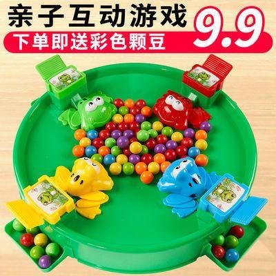 【抖音同款】儿童青蛙吃豆疯狂贪吃亲子双人玩具桌面互动益智游戏