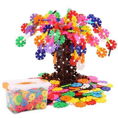 儿童益智小孩玩具大号雪花片积木拼插宝宝拼装加厚雪花片女孩玩具