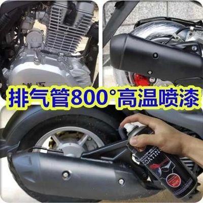 汽车卡钳喷漆耐高温自喷漆摩托车排气管发动机翻新改色喷漆高温漆