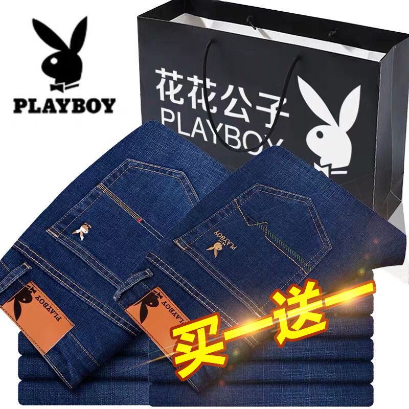 Playboy Jeans Men's Spring And Autumn Loose Straight Elastic High Waist Middle Age Casual Business Men's Big