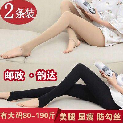 连裤袜女春夏秋厚薄款光腿神器肤色踩脚�C腿袜肉色丝袜打底裤外穿