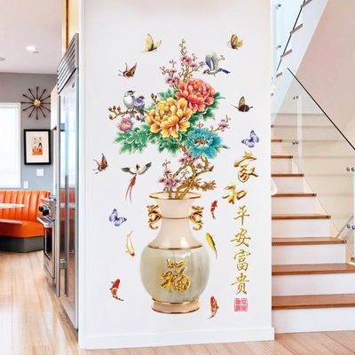 中国风花瓶墙贴客厅沙发电视背景墙壁贴纸温馨卧室房间装饰品贴画