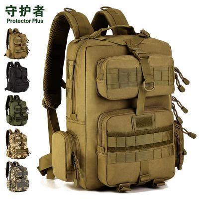守护者男士户外骑行背包30升迷彩登山包帆布战术双肩包军迷运动包