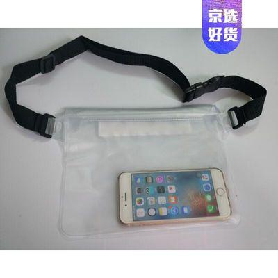 大容量手机防水袋腰包零钱收纳袋漂流溯溪游泳水下潜水套