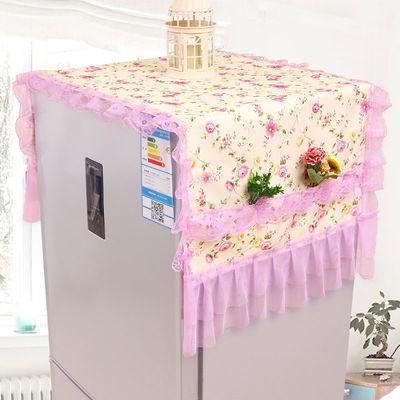 蕾丝冰箱防尘罩对开门冰箱罩双开门冰箱巾帘套单开门万能盖巾盖布