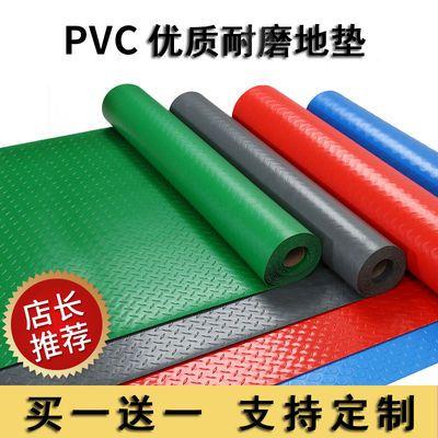 防水防滑垫pvc地垫浴室门垫厨房塑料垫橡胶垫塑胶地板垫楼梯地毯