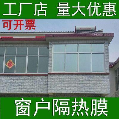 家用隔热膜窗户单向透视玻璃贴膜防晒贴纸遮光太阳膜遮阳镜面反光