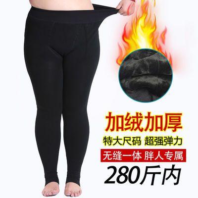 300斤特大码加绒加厚打底裤女胖mm加肥加大棉裤胖人冬装保暖裤子