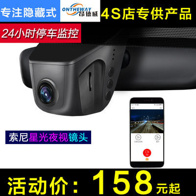 隐藏式行车记录仪单双镜头前后双录高清夜视免费无线WIFI手机操控