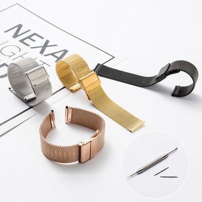不锈钢精钢手表表带新款钢带手链网带配件(配送拆装工具+生耳)