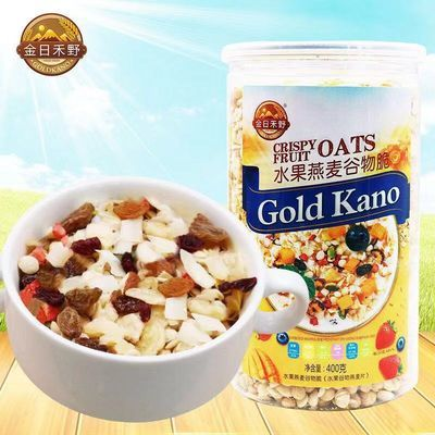 金日禾野水果燕麦片谷物脆400g 即食早餐冲饮水果混合代餐免煮