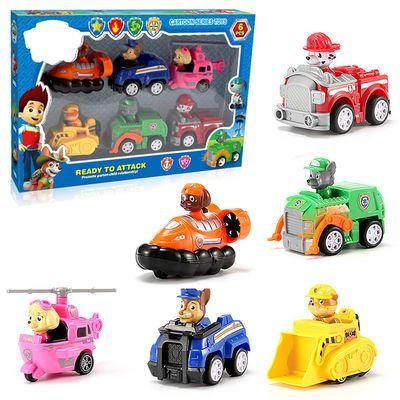 汪汪队立大功玩具旺旺巡逻队9款8全套小狗狗救援对女孩男孩版套装
