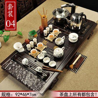 昭懿乌金石实木茶盘家用整套紫砂功夫茶具套装带四合一电磁炉一体