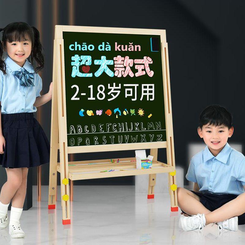 儿童画画板小黑板家用学生支架式写字板黑板墙贴可擦写小学生玩具