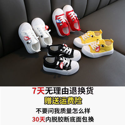 2020新款儿童帆布鞋男童板鞋女童小白鞋套脚休闲鞋春季宝宝饼干鞋