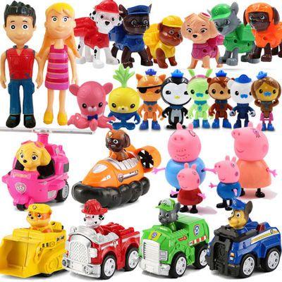 汪汪队立大功玩具 汪汪队玩具 儿童玩具巡逻 小猪佩奇 旺旺队套装