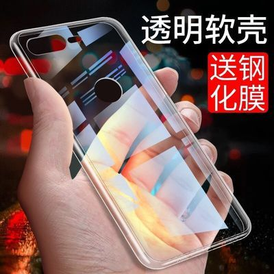 金立M7透明手机壳全包gionee m7L硅胶软壳超薄防摔保护套女男外壳