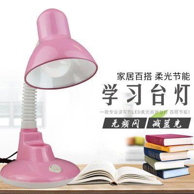 插电led护眼灯小台灯学习书桌宿舍学生儿童台式无频闪办公阅读灯