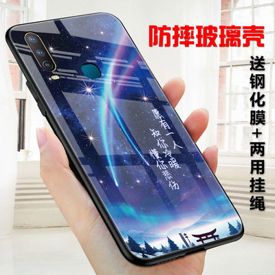 vivoy3/u3x/y17手机壳女玻璃全包边防摔磨砂个性创意可爱男新款潮