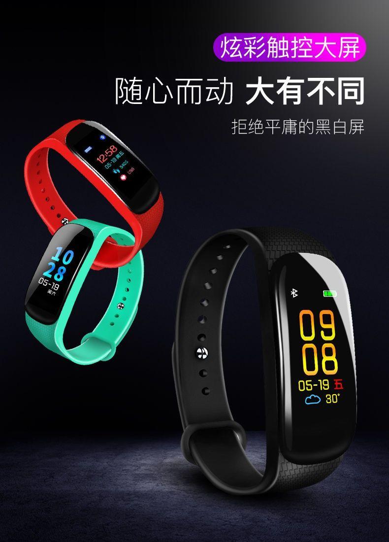 防水智能手环男女测心率血压运动小米通用计步器安卓苹果情侣手表