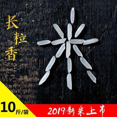 崇明岛大米