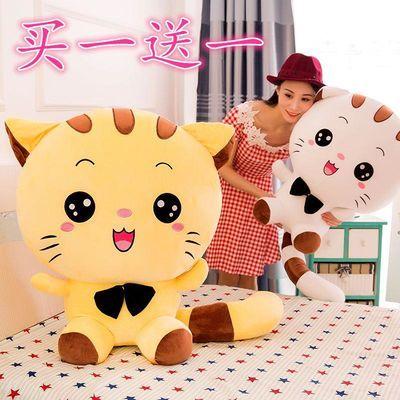 可爱猫咪毛绒玩具大号玩偶小抱枕睡觉公仔布偶洋娃娃生日礼物女孩主图