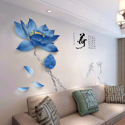 墙纸贴画背景墙自粘3d立体