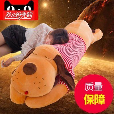 毛绒玩具趴趴狗公仔软体睡觉抱枕长条大头狗抱着睡觉娃娃玩偶懒人