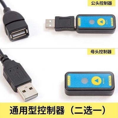 荧光板电源 荧光屏手写板配件发光黑板广告牌通用电源线USB控制器