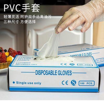 一次性pvc手套食品级透明手套橡胶丁腈手套美容院手套 一次性手套