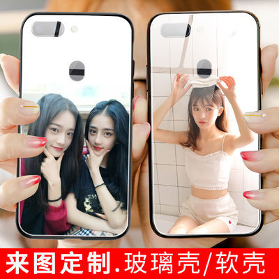 oppor15手机壳定制r15梦镜版照片文字订制玻璃套r15X男女硅胶软壳