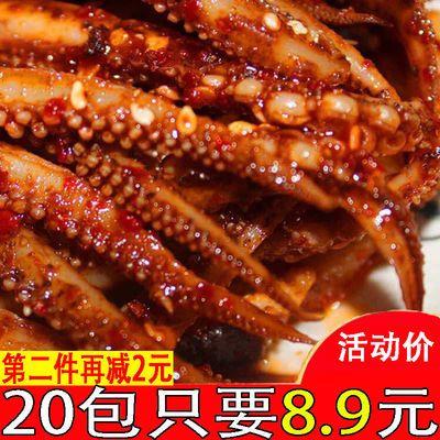 香辣鱿鱼麻辣鱿鱼丝100包/10包零食香菇铁板鱿鱼须片熟食海鲜小吃