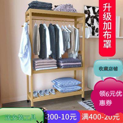 楠竹现代衣架落地卧室简易收纳衣柜实木挂衣服架子衣帽架落地置物