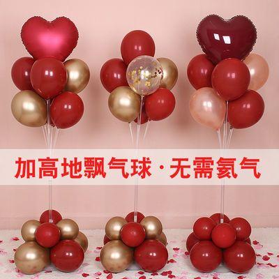 气球立柱装饰路引桌飘支架生日派对酒店宴会开业场景布置结婚婚礼