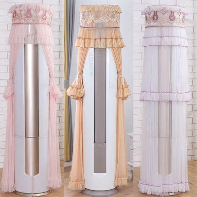 落地空调罩古筝防尘罩衣柜防尘罩饭菜防尘罩空调罩立式空调罩格力