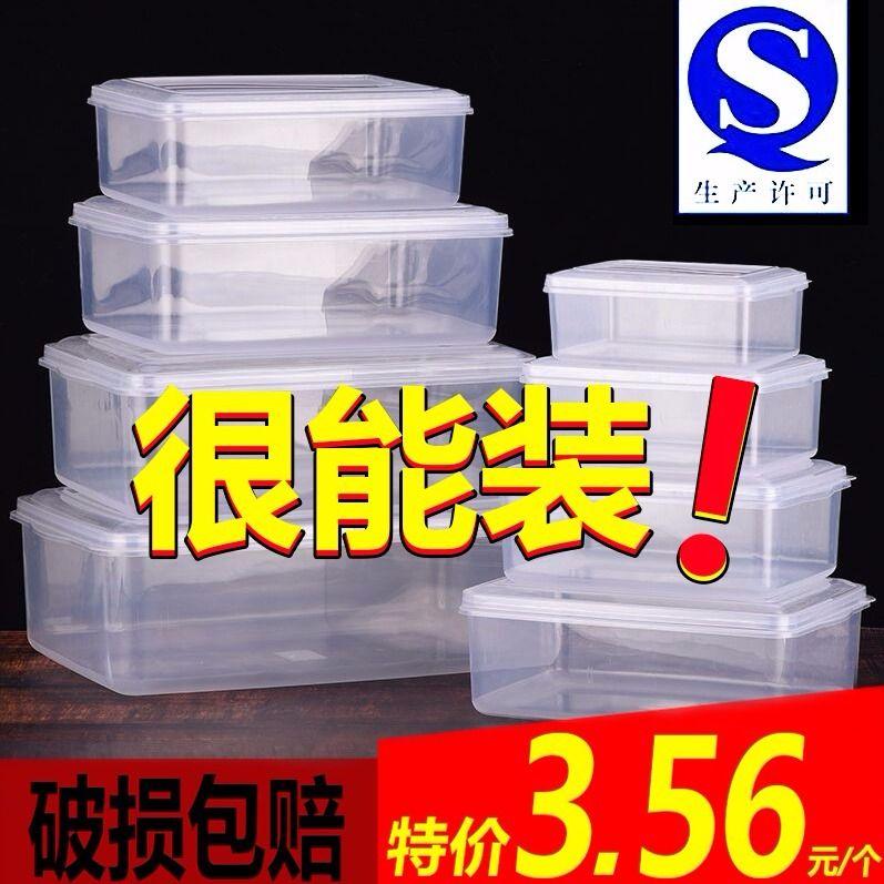 保鲜盒收纳盒厨房微波炉冰箱塑料透明带盖长方形圆形储物盒子饭盒的细节图片9