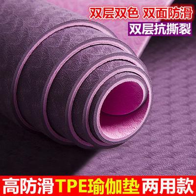 瑜伽垫加厚加宽加长初学仰卧起坐垫防滑无味瑜伽毯子运动垫健身垫