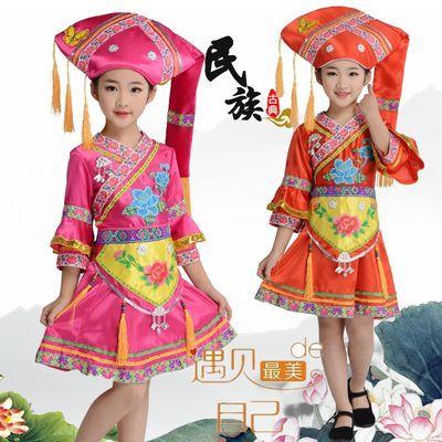 儿童壮族演出服装女童壮族民族演出服民族服装广西壮族套装服饰