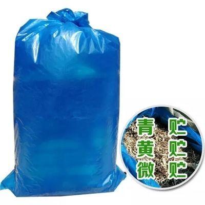 青贮饲料袋发酵袋青草豆渣收纳袋蓝色塑料袋加大厚玉米秸秆青储袋
