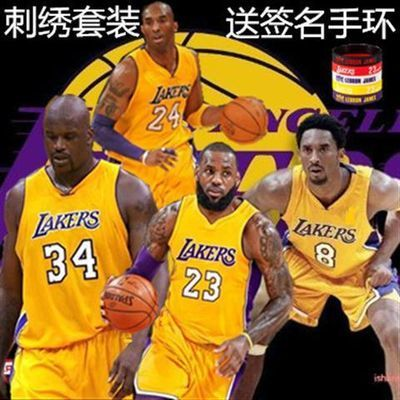 nba湖人队23号詹姆斯刺绣球衣科比8号欧文11号奥尼尔34号篮球服男