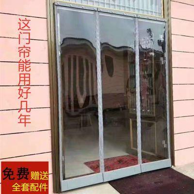 磁性自吸软门帘pvc透明塑料软门帘家用卧室防蚊隔断隔热空调门帘