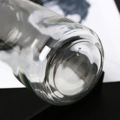 水瓶大容量超大