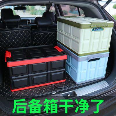 塑料折叠箱便携家用车载后备箱多功能收纳衣服被子玩具储物置物箱