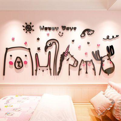 呆萌动物ins北欧风卧室温馨客厅沙发背景墙3d立体墙贴画自粘装饰