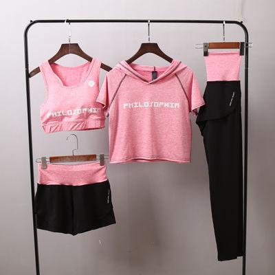 韩版瑜伽服运动套装女夏速干显瘦健身服女大码运动服套装女跑步服