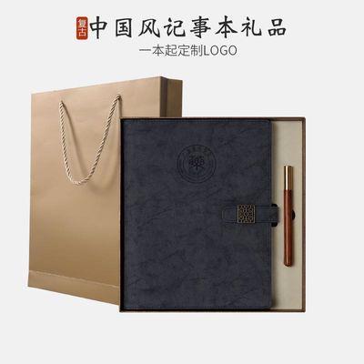 笔记本礼盒套装