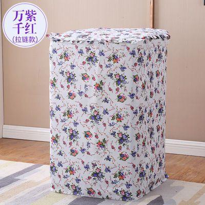 小天鹅全自动波轮专用洗衣机罩5.566.577.58公斤kg防水防晒
