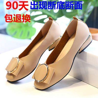 浅口软底单鞋女2020春季新款韩版时尚百搭低跟平底工作鞋妈妈鞋女